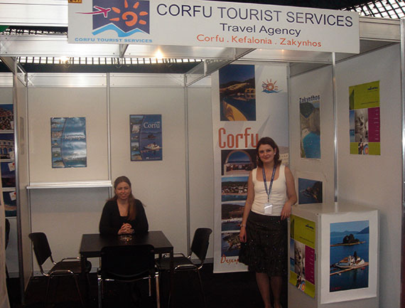 corfu-tourist-services