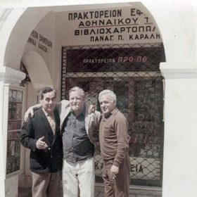 Michalis-Chalikiopoulos-&-Gerry-Durrell-in-Corfu-1965