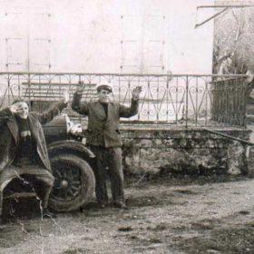 S. Chalikiopoulos L. Durrell 1937